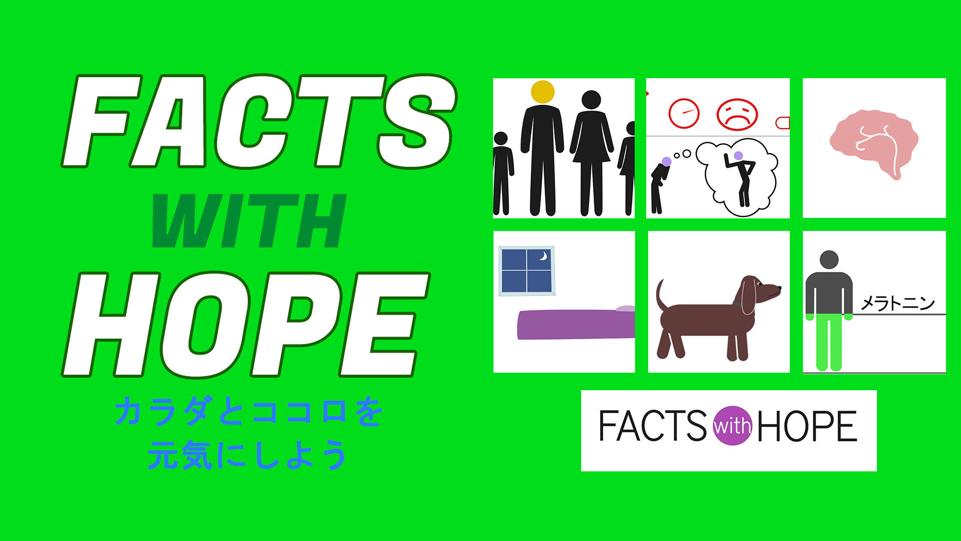 Facts with Hope